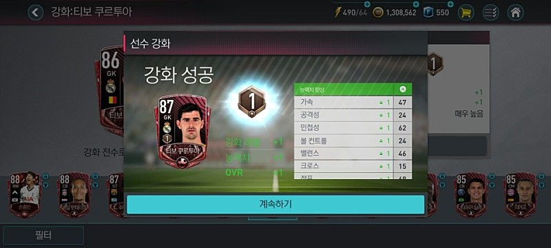Screenshot_20200618-133500_FIFA_MOBILE.jpg