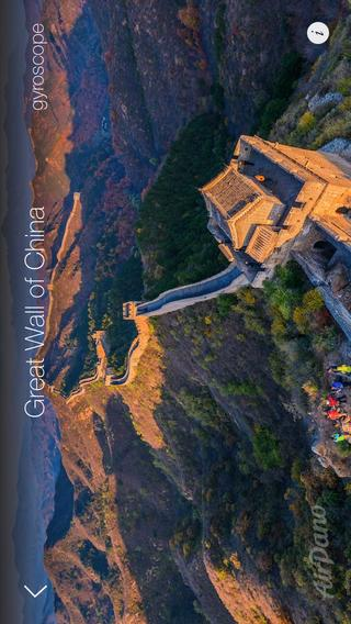 14 - AirPano Travel Book Content iPhone.png
