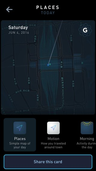 24 - Gyroscope Map iPhone.png