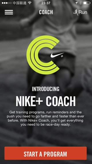 13 - Nike+ Running Coach iPhone.png