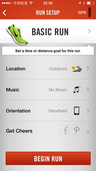 9 - Nike+ Running Run iPhone.png