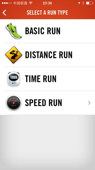 10 - Nike+ Running Select iPhone.png