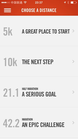 7 - Nike+ Running List iPhone.png