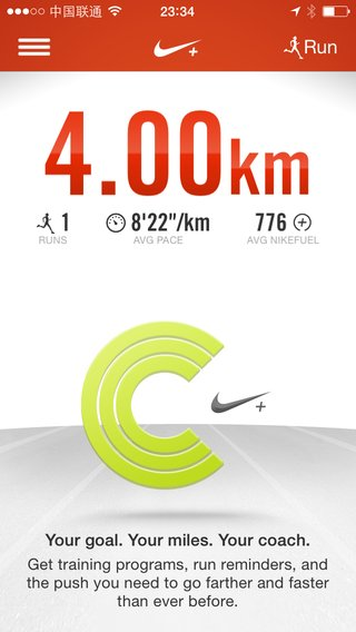 5 - Nike+ Running Home iPhone.png