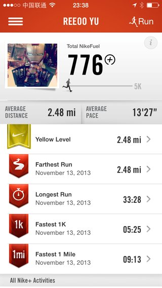 18 - Nike+ Running Profiles iPhone.png