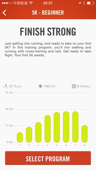 16 - Nike+ Running Program iPhone.png