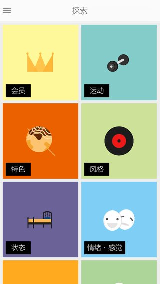 7 - ZhangYuFM Channel iPhone.png