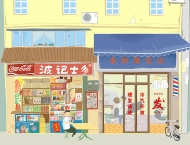 Store Stree by Yang Miao9