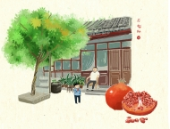 BeijingFood-Autumn by Yang Miao9