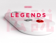 Nintendo Legends The iconic Nintendo experience redesigned